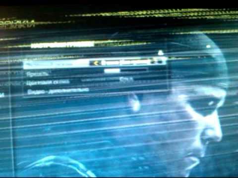 Программы Полосы По Экрану